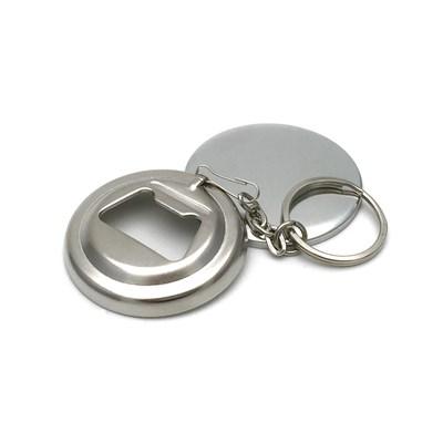 Брелок круглый открывалка 50 мм