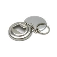 Брелок круглый открывалка 44 мм